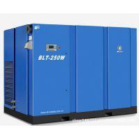供应阿特拉斯博莱特一级能效螺杆空压机132KW BLT-175A/W S价格