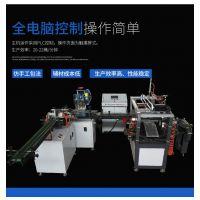 厂家热卖收银纸全自动包装机 热敏纸 小票纸 pos 全自动包装机