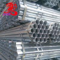 天津镀锌钢管 热镀锌管 6分 -8寸友发镀锌管大量现货库存
