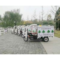 深根施肥机LP-300多功能园林绿化施肥机