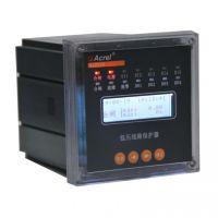 ALP220智能型的低压线路保护装置