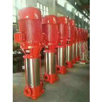 卓全XBD11.0/20G-L自动喷淋广西消防泵厂家稳压泵