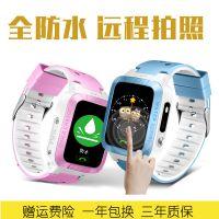 儿童电话手表智能定位防水拍照计步器男女学生小孩手机一件代发