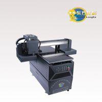 亚克力标牌印花机厂家,理光彩印设备,小型加工项目
