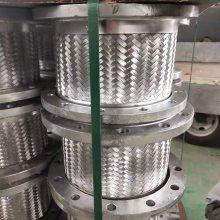 过冷热水高密不锈钢柔性金属软管,金属软管供应商电话【顺通】