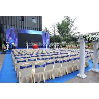 上海仪式庆典发布会策划展览设计搭建