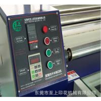 供应商 大型滚筒转移印花机 油温滚筒印花机 大宽幅热升华转印机
