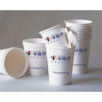 广西南宁广告定做|纸杯生产厂家|一次性纸杯定制