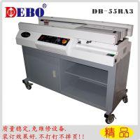 德博DEBO-55R快速胶装机