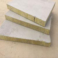 复合岩棉板 无机防火纤维材质 九纵精品