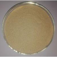EM菌水产养殖专用益生菌