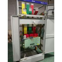河南南阳金扬电气固定式GGD交流低压配电柜动力照明配电设备