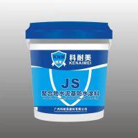 js聚合物水泥基防水涂料厂家直销
