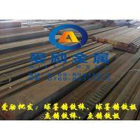 优质机床应用铸铁型材