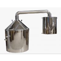 500斤不锈钢酿酒设备 白酒蒸馏设备烤酒设备定做 免费技术培训