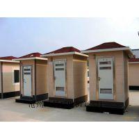 北京环保厕所环卫公共厕所 景区移动卫生间车载式移动厕所
