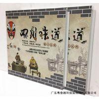 广东饰纪尚品家装A级防火集成墙板铝板复合板