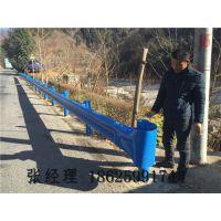 .波形护栏 喷塑波形护栏板 绿色护栏 高速路绿色护栏板