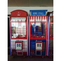 厂家直销夹公仔机电玩设备超市商城英伦风娃娃机新款豪华夹娃娃机