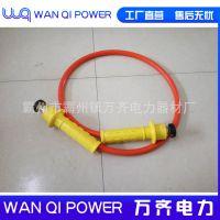 引流线加工订制 绝缘引流线 带电作业工具直销安全工具