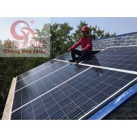 程浩供应;定西谓远3kw别墅太阳能光伏发电,定西3kw太阳能光伏扶贫发电
