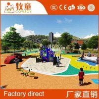 场地规划 游乐园儿童游乐园设计策划方案娱乐设施定制