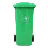 塑料大号市政环卫垃圾桶_四川购垃圾桶认准重庆赛普塑业