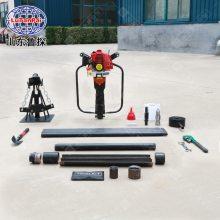 使用山东鲁探7.5KW双人背包钻机练就强健体魄BXZ-2让你更具魅力
