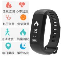 智能手环实时血压心率M2计步卡路里睡眠监测蓝牙拍照闹钟