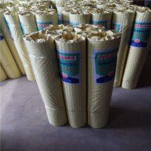 重庆电焊网 围墙铁丝网片批发 pvc涂塑电焊网厂家