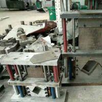 供甘肃兰州模具和张掖模具加工厂