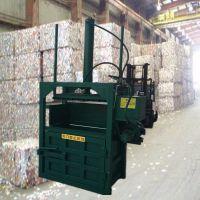 小型立式20吨液压打包机 启航牌30吨吨袋液压压包机 可以打包废地膜