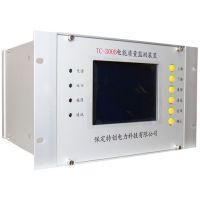 保定电能质量监测装置批发