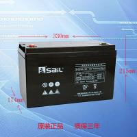 供应风帆6-GFM-100/12V100AH蓄电池