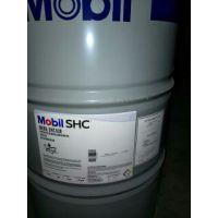 直销美孚SHC630合成齿轮油美孚220号全合成齿轮油