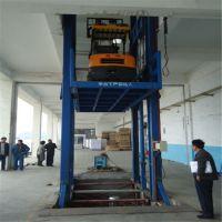 唐山导轨式升降货梯在线咨询 固定式升降平台