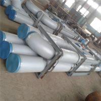 厂家定做化工管道碳钢配管 天然气低温拔制钢制汇气管