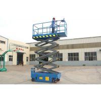 广州市 自行垂直剪叉式升降平台 电动高空作业举升机 杭州市启运机械厂家