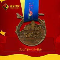 马拉松奖牌定制 运动会赛事跑步体育奖章定做 双面镂空金属牌