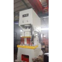 江苏浙江专业生产250吨液压冲床厂家价格合理可定做异型