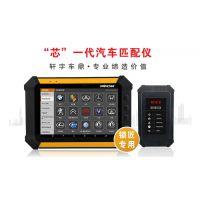 X300 DP汽车匹配编程多功能汽车故障检测仪