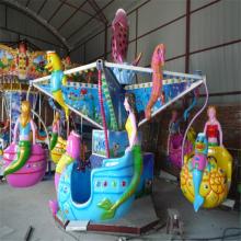 三星公园庙会游乐设备厂家直销12人海洋漫步