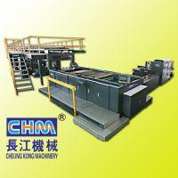 供应CHM长江A4复印纸裁纸机与包装机生产线