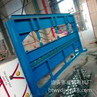 简易折弯机 4米折弯机 液压折弯机 折弯机厂家