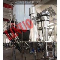 力诺供桔子粉喷雾干燥系统 烘干机 LPG-100型蛋制品高速离心喷雾