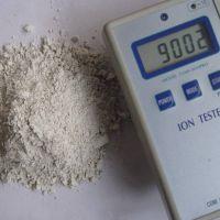 厂家直销白色负离子粉 水溶性负离子粉 陶瓷地板涂料纺织用
