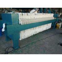 山东辉宏环保供应板框式压滤机 固液分离污泥脱水压滤机设备