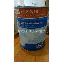 SKF LGHB2/18 LGHB2/5 LGHB2/1 重载 高温 高粘度轴承润滑脂