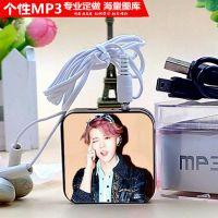 促销广告礼品 鹿晗周边 方块插卡果冻MP3送数据线耳机 可定制批发