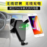 车载牛头无线充电器适用于iPhoneX/8多功能汽车出风口手机支架无线充快充